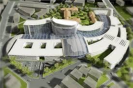 Государственная больница  города Конья на 500 коек