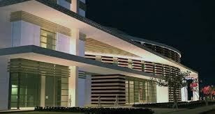 Культурный центр Сивас