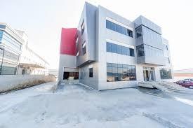 Pakkim Factory