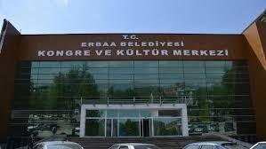 Культурный центр Токат Эрбаа
